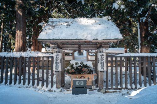 Uesugi Mausoleum in Winter Snow in Yonezawa City
