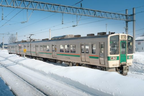 Yonezawa City Train Station in Winter Snow