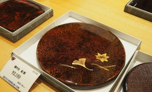 The Traditional Craft in Yuzawa: Kawatsura Lacquerware