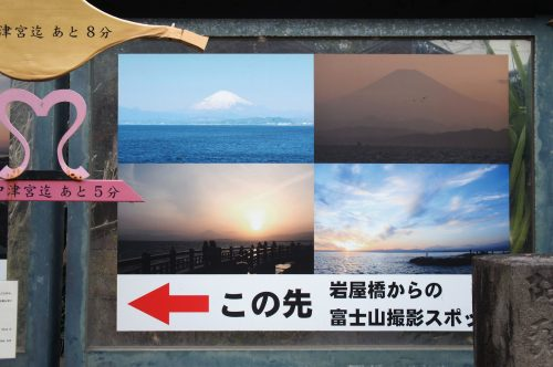 The map to the view point of Mount Fuji
