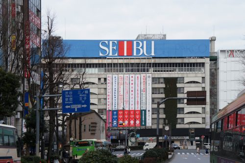 The Seibu Shopping Center at Ikebukuro Station.