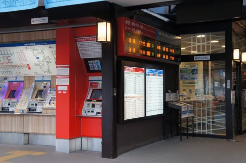 Tickets for Red Arrow Limited Express trains are sold at the machines and the ticketing machine in red. (Here at Chichibu Station)