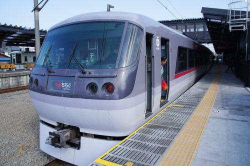 The Red Arrow Limited Express on the platform of Seibu Chichibu Station.