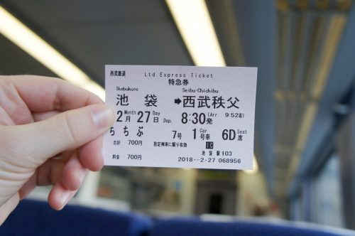 All seats are reserved: car and seat numbers are written on the ticket. (Here car 1, seat 6D)