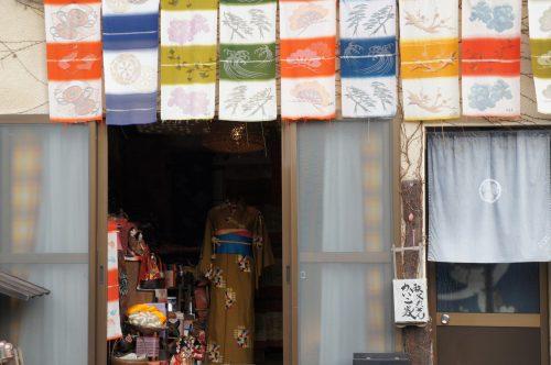 Walk into the city center on the Chichibu Silk Road in Chichibu, Saitama, Japan.