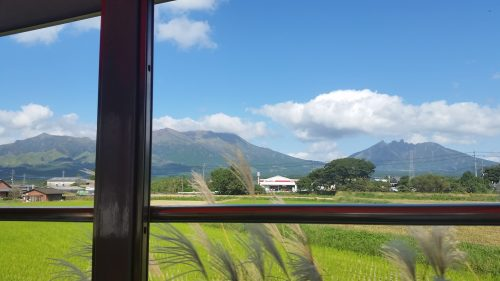 Miharashidai station to have a great view of Mount Aso in Kumamoto, Kyushu, Japan.