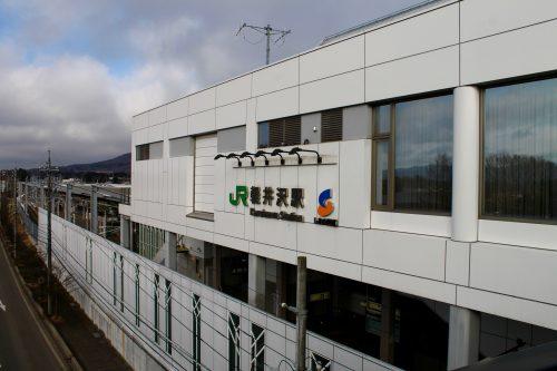 JR Karuizawa Station on the Hokuriku Shinkansen Line, Japan.