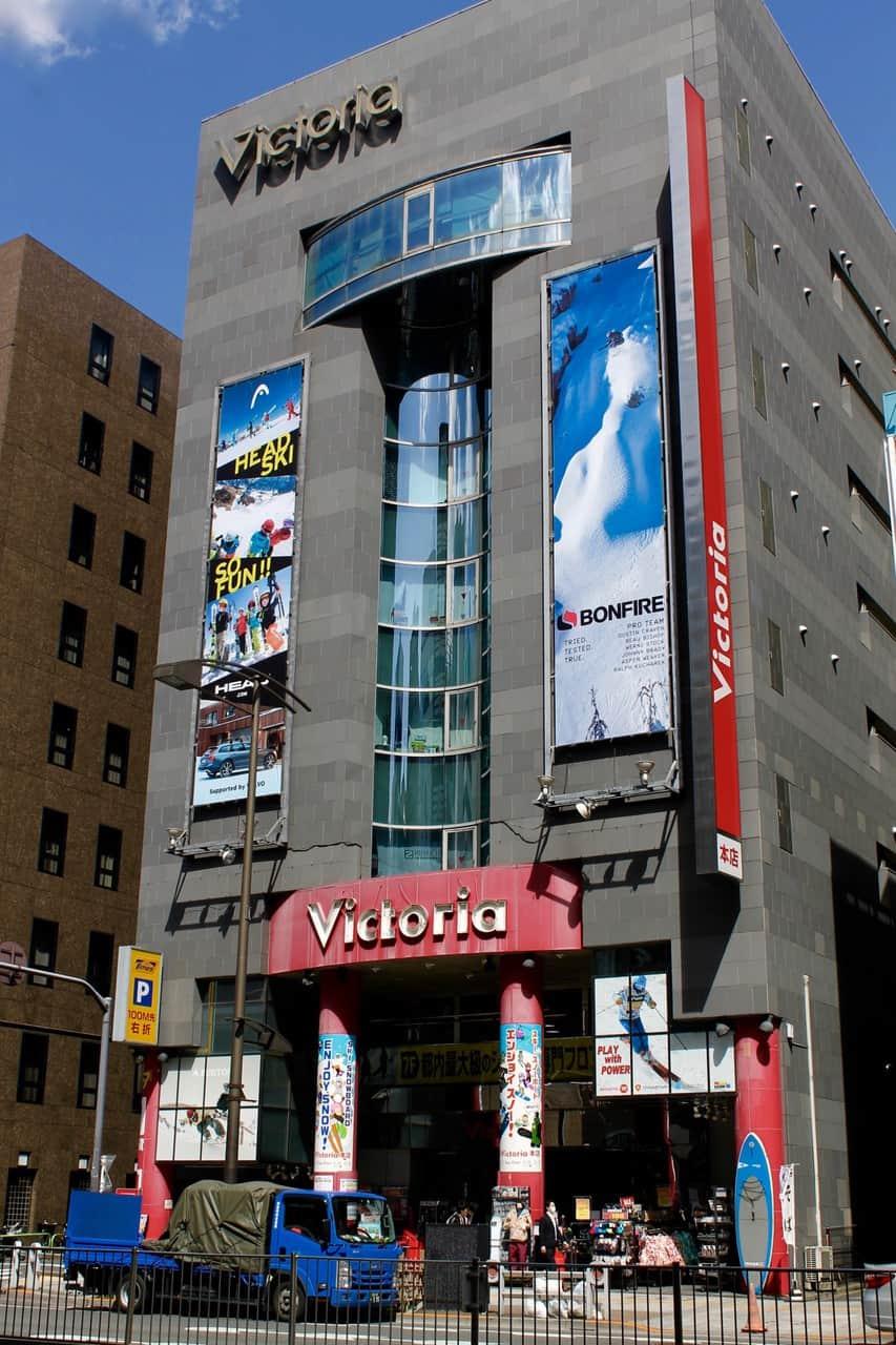 Victoria Ski Snowboard Shop Equipment Tokyo Resort Gear Kanda Store