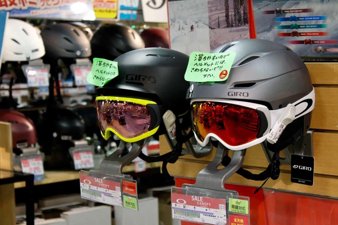 Victoria Ski Snowboard Shop Equipment Tokyo Resort Gear Kids Children Safety Helmet