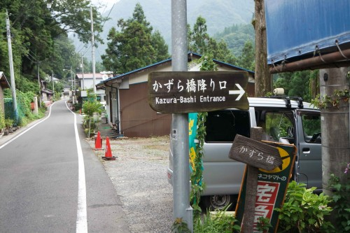 Iya Valley Tokushima Japan Shikoku Outdoor Rafting Ziplining Hiking Mountain Outdoor Kazurabashi Bridge
