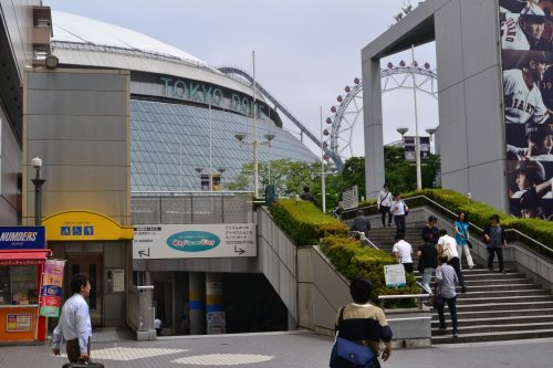 Korakuen hall in Tokyo to watch japanese martial arts