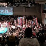 The Thrilling Confines of Korakuen Hall in Tokyo