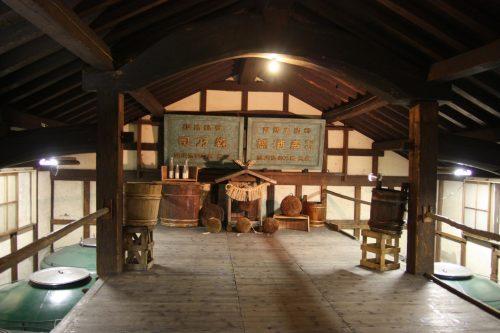 Niigata City Sake Local Specialties Alcohol Brewery Traditional Crafts Museum Souvenir Imayo Tsukasa Brewery