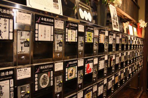 Niigata City Sake Local Specialties Alcohol Brewery Traditional Crafts Ponshukan Store Souvenir Tasting