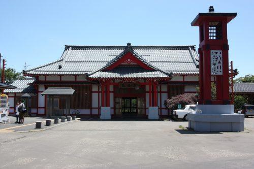 Yahiko Iwamuro Onsen Station Niigata City Ryokan Traditional Accommodation