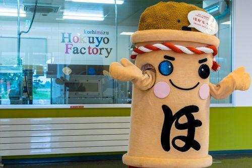 Koshimizu Cycling Guided Bike Tour Northern Hokkaido Senbei Factory