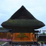Attending a Noh Theatre Play on Sado Island