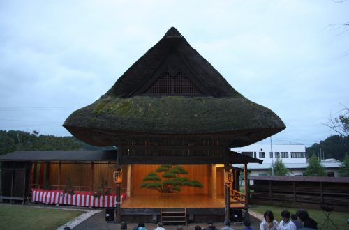 Sado Island Hamochi Noh Theatre Performance Traditional Stage Culture Niigata Prefecture
