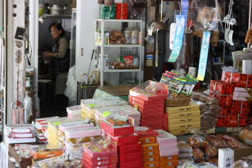 Yahiko Village Iwamuro Onsen Traditional Shopping Niigata City