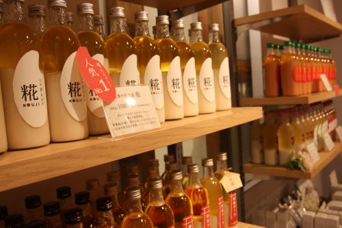 Furumachi Kouji Factory Store Sake Amazake Nuttari District Shopping Niigata City Local Cuisine