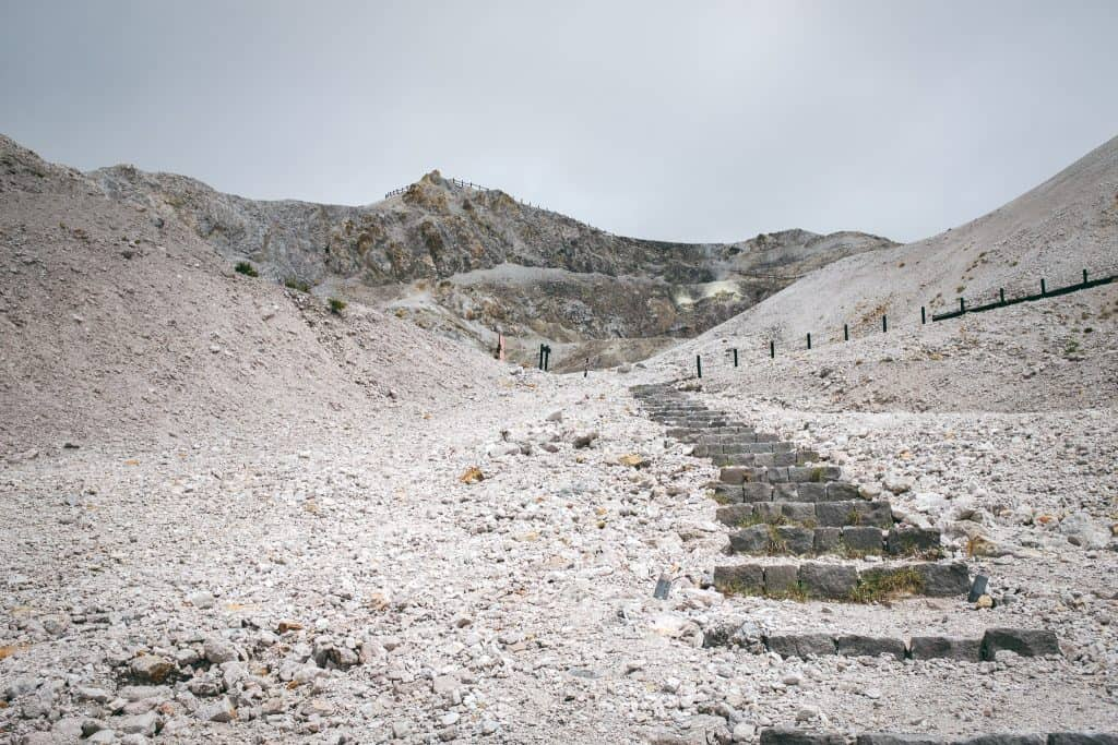 Japanese volcanic landscape