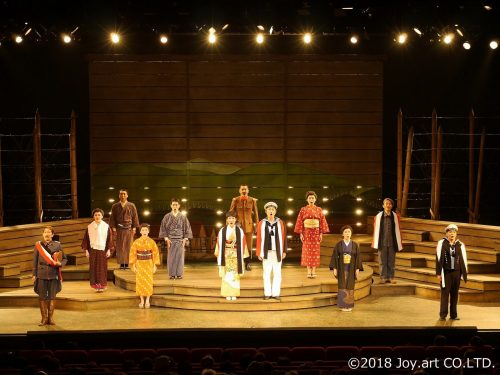Discover the Botchan theatre, Japanese musical in Toon City, Ehime Prefecture.