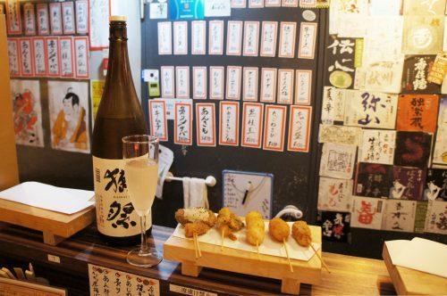 Try Osaka's special foods, Kushikatsu in Kyoto.