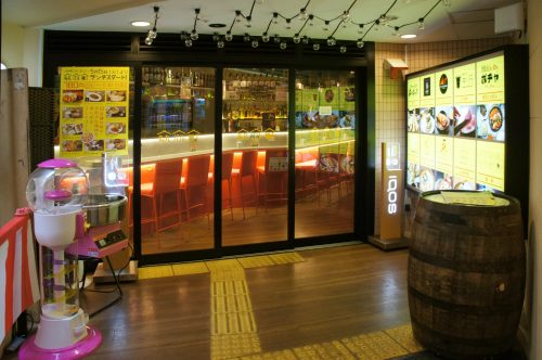 Discover 10 Bars at Karasuma Bar Yokocho in Kyoto