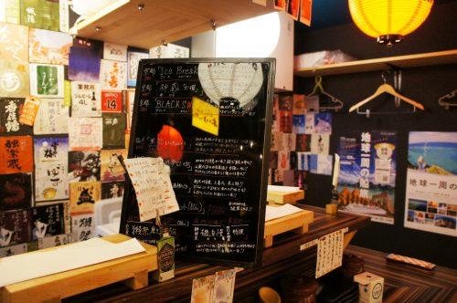 Kushikatsu: Discover 10 Bars at Karasuma Bar Yokocho in Kyoto