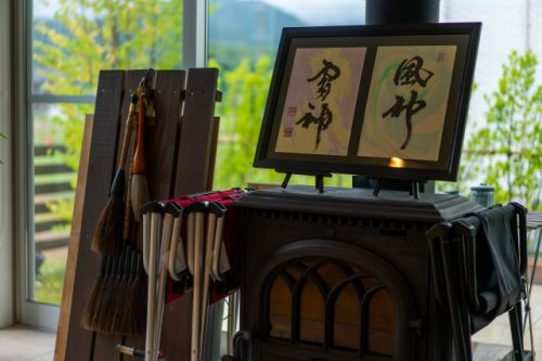 The calligraphy lesson in Takahama town, Fukui, Japan.