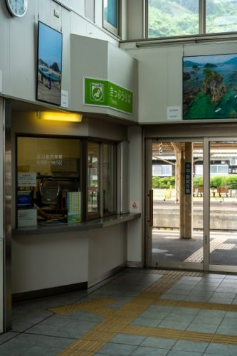 The ticketing office at JR Wakasa Takahama Station, Fukui, Japan.