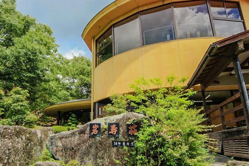 Japanese-style inn for staying in Nakatsugawa, Gifu Prefecture, Japan