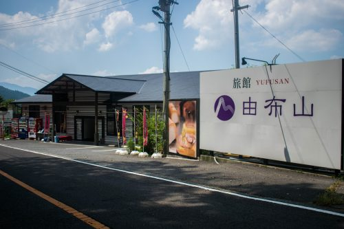 Shops in the quiet streets of Yufuin, Oita Prefecture, Japan