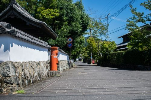 Old Samurai Quarter in Saiki City, Oita Prefecture, Japan