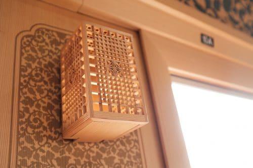 Wooden Decoration Inside Kawasemi Yamasemi Train, Kumamoto Prefecture, Kyushu, Japan