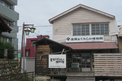 gyoda old town in Saitama prefecture, close to Tokyo, Japan.