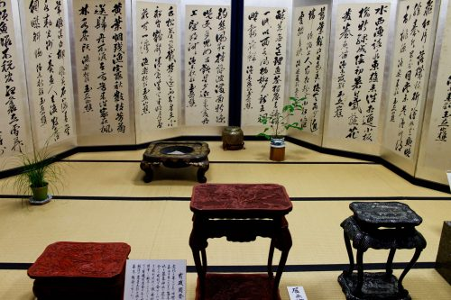 Murakami Machiya Byobu Festival Screens Lacquerware Tea Shops Traditional Crafts Niigata