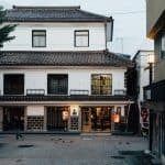 Experience the Hospitality of Japanese Ryokan in Iizaka Onsen