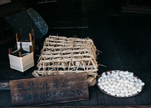 Minka-en: Preserving the History of Fukushima in Tohoku region in Japan.