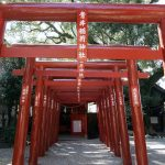 Discover the Historical Castle Town Hitoyoshi by Rent-a-Cycle