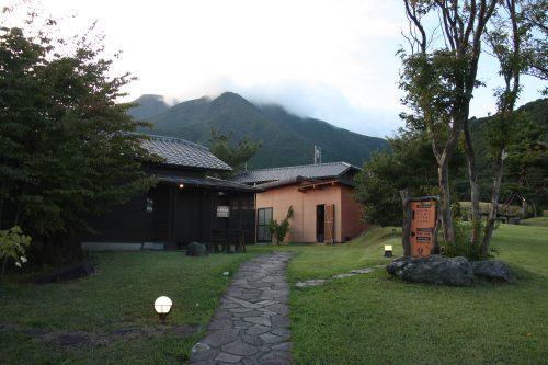 Aso Kuju National park, Oita Prefecture, Kyushu, Japan.