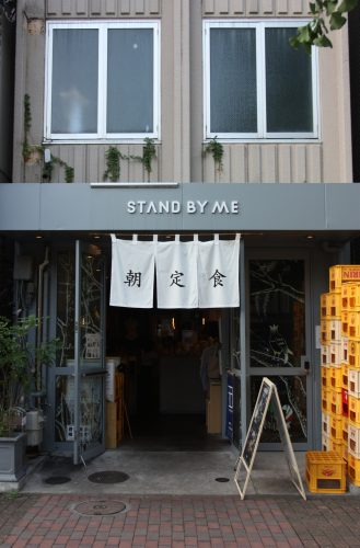 Spending the night in Fukuoka at Stand by Me