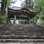Discover the Japan Heritage Site, Mt. Daisen in Tottori
