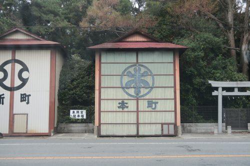 gyoda old town in Saitama prefecture, close to Tokyo, Japan.
