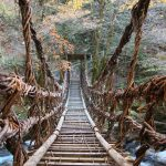 Uncover the Mysteries of Tokushima's Iya Valley