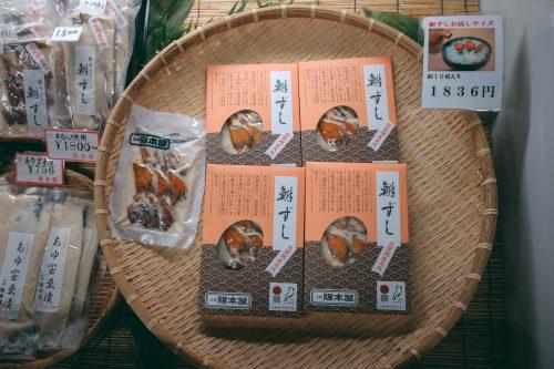Funazushi shop, specialty of Otsu City, Shiga Prefecture, near Kyoto, Japan