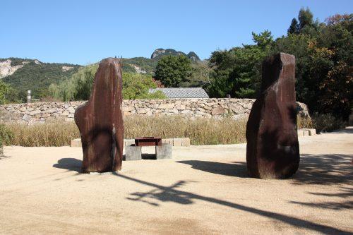 Isamu Noguchi's sculptures at the Garden Museum in Takamatsu, Kagawa Prefecture.