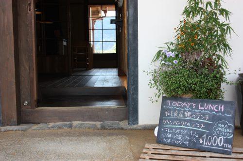 Sabo organic restaurant in Mima town, Tokushima, Shikoku.
