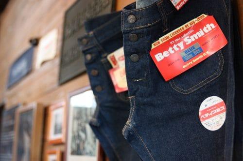 Betty Smith is a Japanese brand of denim jeans made in Kojima, Kurashiki.