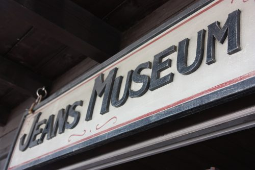 The Jeans Museum in Kojima, the birthplace of Japanese jeans.